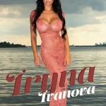 Iryna Ivanova51