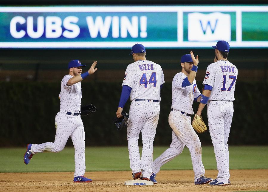 Cubs hold off sliding Cincinnati Reds for 7-5 win
